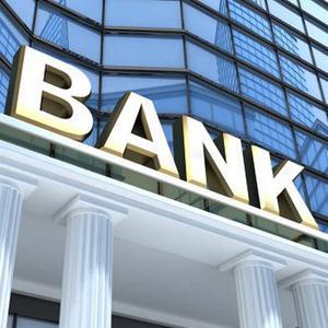 Банки Вычегодского