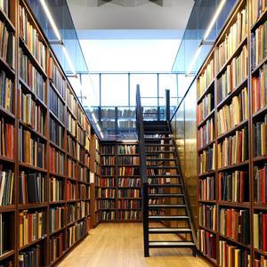 Библиотеки Вычегодского