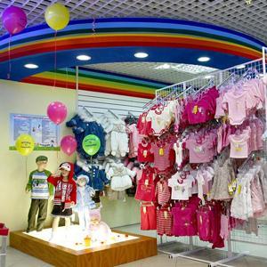 Детские магазины Вычегодского