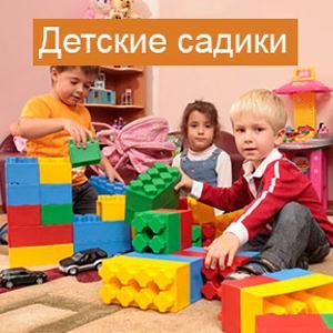 Детские сады Вычегодского