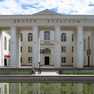 Дворцы и дома культуры Вычегодского