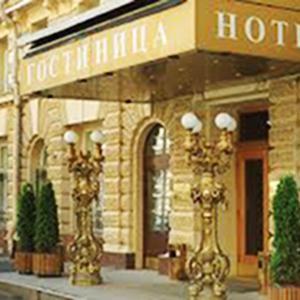 Гостиницы Вычегодского