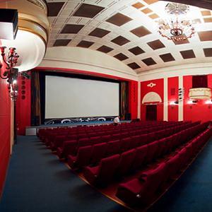 Кинотеатры Вычегодского