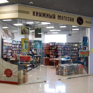 Книжные магазины Вычегодского