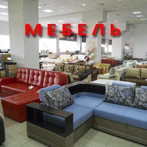 Магазины мебели Вычегодского