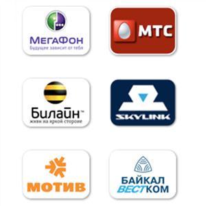 Операторы сотовой связи Вычегодского