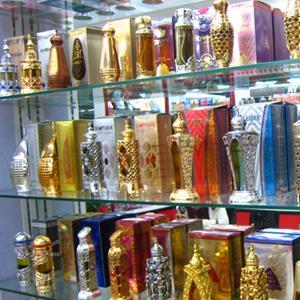 Парфюмерные магазины Вычегодского