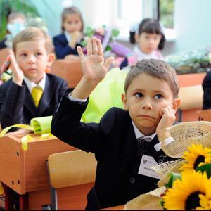 Школы Вычегодского
