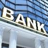 Банки в Вычегодском