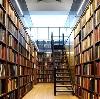 Библиотеки в Вычегодском
