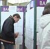 Центры занятости в Вычегодском