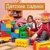 Детские сады в Вычегодском