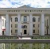 Дворцы и дома культуры в Вычегодском