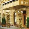 Гостиницы в Вычегодском