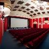 Кинотеатры в Вычегодском