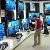 Магазины электроники в Вычегодском