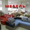 Магазины мебели в Вычегодском