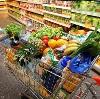 Магазины продуктов в Вычегодском