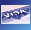 Оформление виз в Вычегодском
