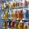 Парфюмерные магазины в Вычегодском
