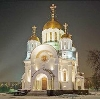 Религиозные учреждения в Вычегодском