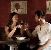 Рестораны, кафе, бары в Вычегодском