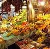 Рынки в Вычегодском