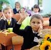 Школы в Вычегодском