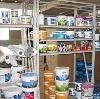 Строительные магазины в Вычегодском