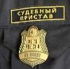 Судебные приставы в Вычегодском
