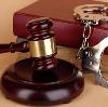 Суды в Вычегодском