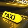 Такси в Вычегодском