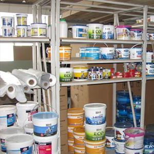 Строительные магазины Вычегодского